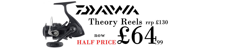 Daiwa Theory Reel